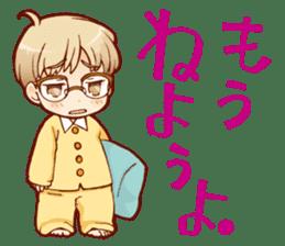 Glasses boys sticker #2086505