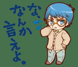 Glasses boys sticker #2086514