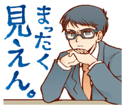 Glasses boys sticker #2086525