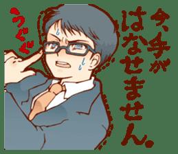 Glasses boys sticker #2086526