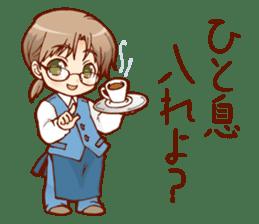 Glasses boys sticker #2086529