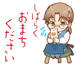Glasses boys sticker #2086532