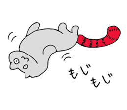 SMALL ANIMALS, CATS STICKER sticker #2086667