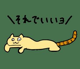 SMALL ANIMALS, CATS STICKER sticker #2086671
