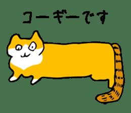 SMALL ANIMALS, CATS STICKER sticker #2086672