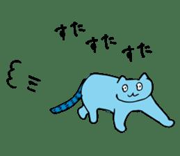 SMALL ANIMALS, CATS STICKER sticker #2086676