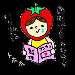 strawberry girl ICHIKO