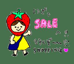strawberry girl ICHIKO sticker #2086843