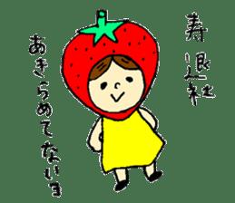 strawberry girl ICHIKO sticker #2086859
