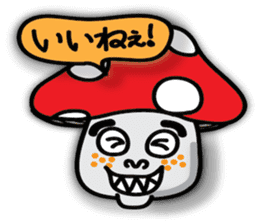Kinoko JiiYa sticker #2087303