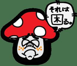 Kinoko JiiYa sticker #2087304