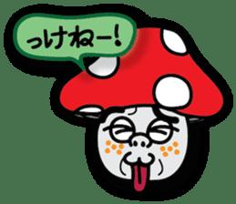 Kinoko JiiYa sticker #2087309