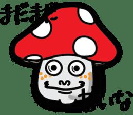 Kinoko JiiYa sticker #2087310