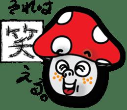 Kinoko JiiYa sticker #2087312