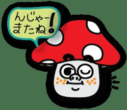Kinoko JiiYa sticker #2087318