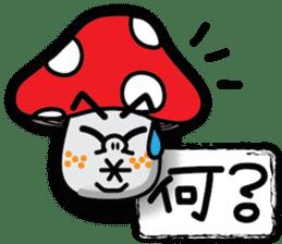 Kinoko JiiYa sticker #2087319