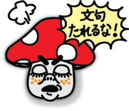 Kinoko JiiYa sticker #2087325