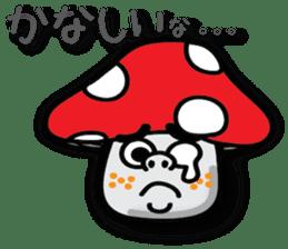 Kinoko JiiYa sticker #2087326