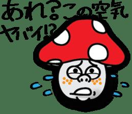 Kinoko JiiYa sticker #2087328