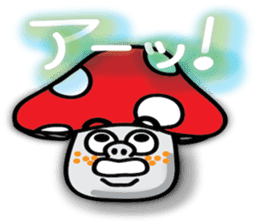 Kinoko JiiYa sticker #2087329