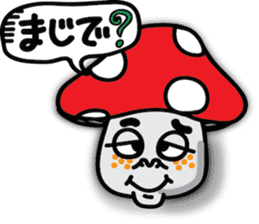 Kinoko JiiYa sticker #2087332