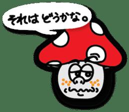 Kinoko JiiYa sticker #2087334