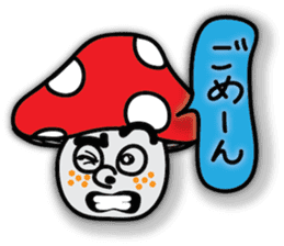 Kinoko JiiYa sticker #2087337