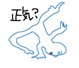 sounds ''Uzai'' sticker #2087424