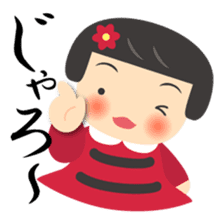 Hiroshima dialect of nancy channel sticker #2087941