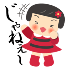 Hiroshima dialect of nancy channel sticker #2087942
