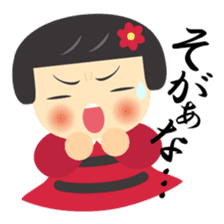 Hiroshima dialect of nancy channel sticker #2087943