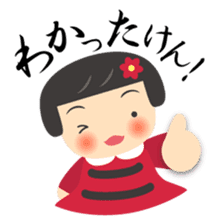Hiroshima dialect of nancy channel sticker #2087949