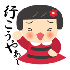 Hiroshima dialect of nancy channel sticker #2087954