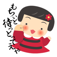 Hiroshima dialect of nancy channel sticker #2087956