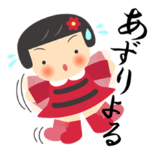 Hiroshima dialect of nancy channel sticker #2087959