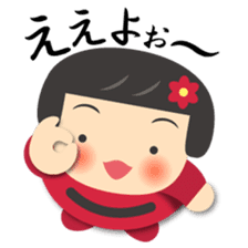 Hiroshima dialect of nancy channel sticker #2087960