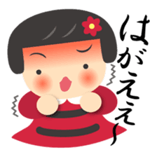 Hiroshima dialect of nancy channel sticker #2087961