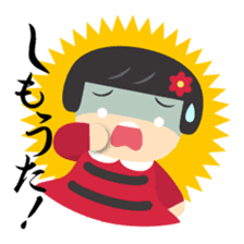 Hiroshima dialect of nancy channel sticker #2087963