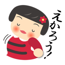 Hiroshima dialect of nancy channel sticker #2087964