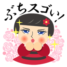 Hiroshima dialect of nancy channel sticker #2087966