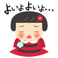 Hiroshima dialect of nancy channel sticker #2087974