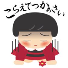 Hiroshima dialect of nancy channel sticker #2087976