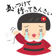 Hiroshima dialect of nancy channel sticker #2087977