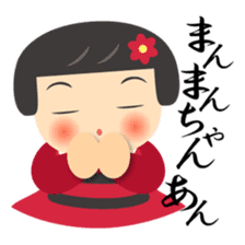 Hiroshima dialect of nancy channel sticker #2087978