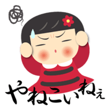 Hiroshima dialect of nancy channel sticker #2087979