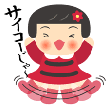 Hiroshima dialect of nancy channel sticker #2087980