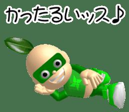 ninjaa sports sticker #2088469