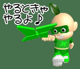 ninjaa sports sticker #2088471