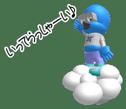 ninjaa sports sticker #2088473