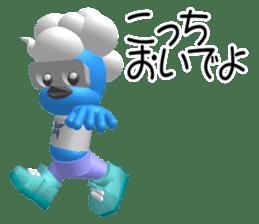 ninjaa sports sticker #2088476